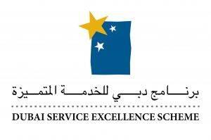 DSCS Logo
